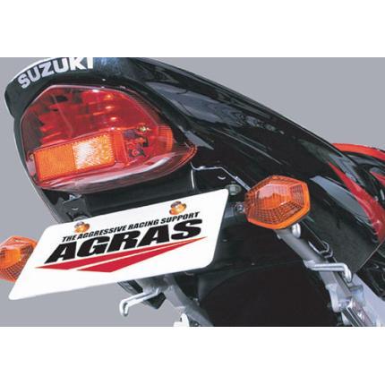 リアフェンダーレスKIT AGRAS(アグラス) GSX-R1000 '00-'02