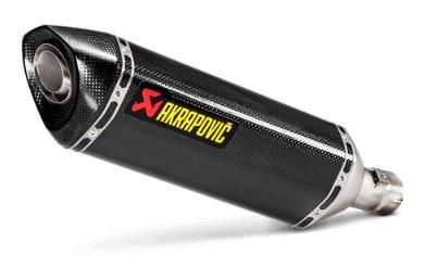 政府認証マフラー スリップオンライン カーボン AKRAPOVIC(アクラポヴィッチ) GSX-R1000R(ABS)(17~18年)