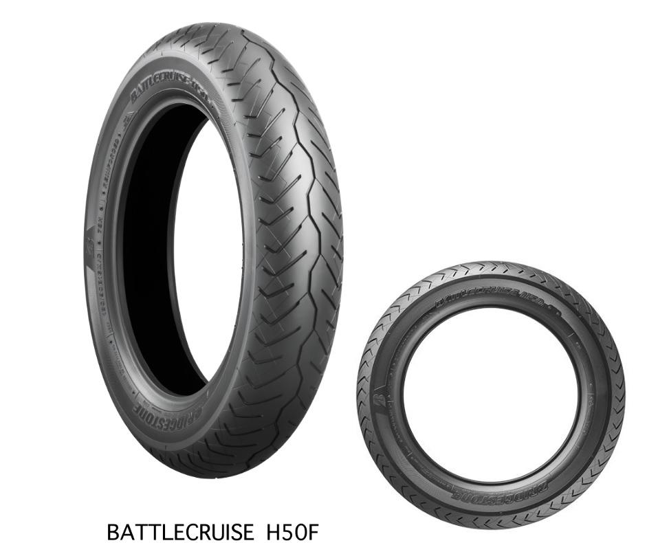 BATTLECRUISE(バトルクルーズ)H50 130/90B16(73H) TL フロント用 BRIDGESTONE(ブリヂストン)