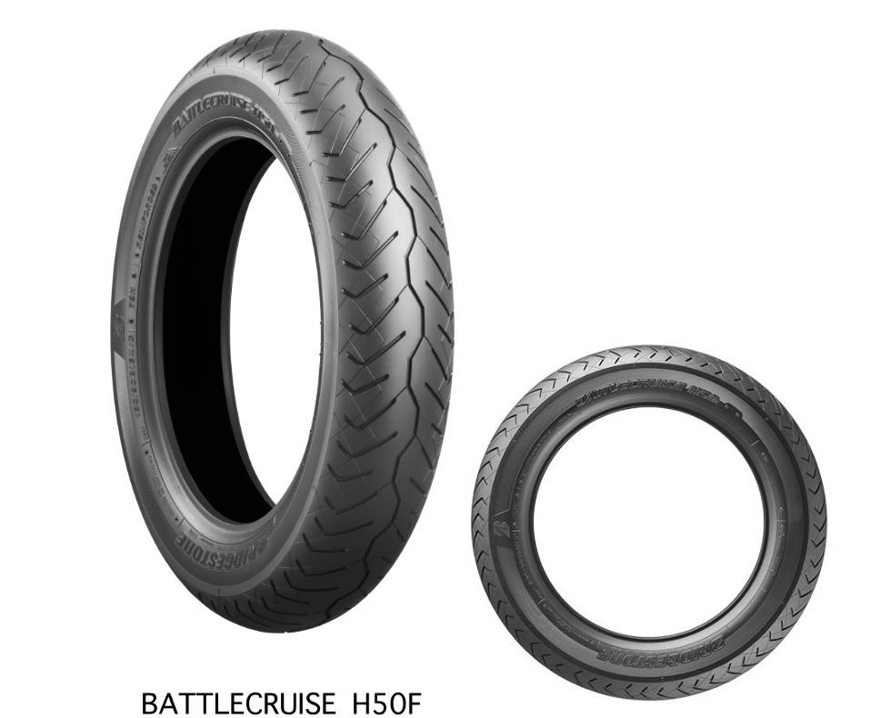BATTLECRUISE(バトルクルーズ)H50 130/80B17 M/C 65H フロント用 TL(チューブレス) BRIDGESTONE(ブリヂストン)