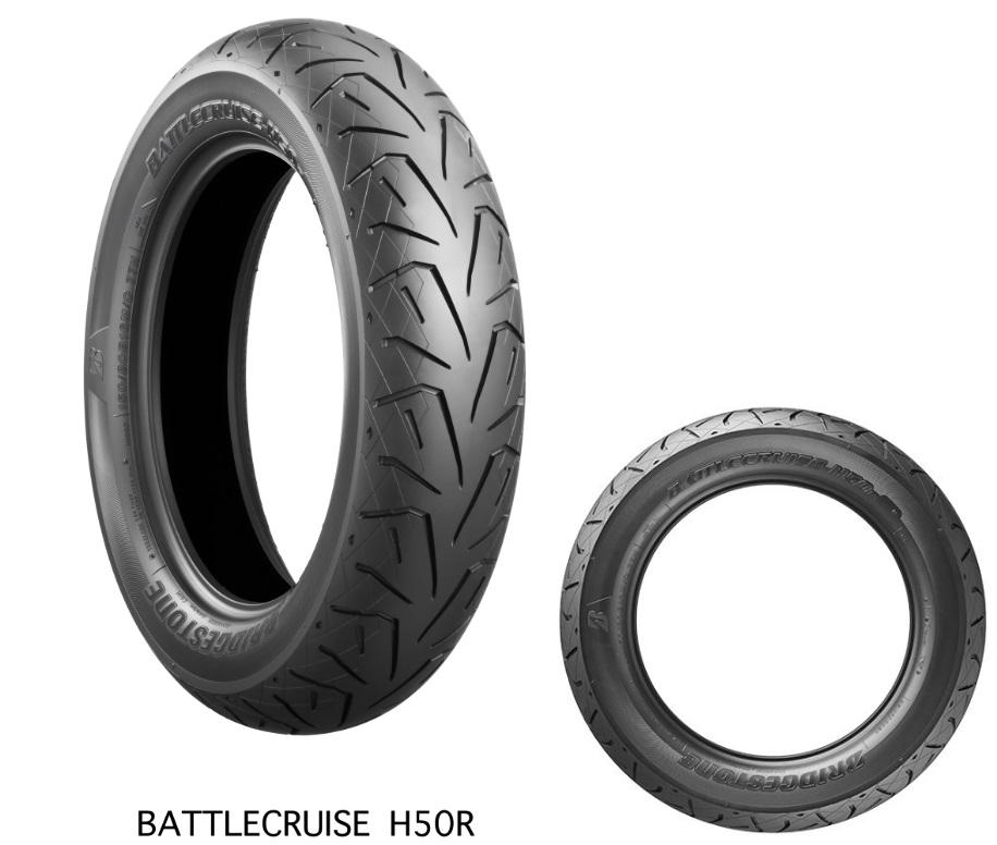 BATTLECRUISE(バトルクルーズ)H50 180/55B18 M/C 80H リア用 TL(チューブレス) BRIDGESTONE(ブリヂストン)