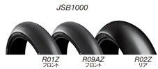 RACING BATTLAX(レーシング・バトラックス)(DRYSLICK) R01Z 120/600R17 TL フロント BRIDGESTONE(ブリヂストンタイヤ)