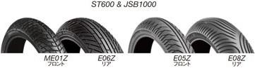 人気ブラドン RACING E05Z BATTLAX(レーシング・バトラックス)(WET) E05Z 120 RACING/600R17 TL フロント フロント BRIDGESTONE(ブリヂストンタイヤ), Zafiroco:5b23b0a5 --- clftranspo.dominiotemporario.com