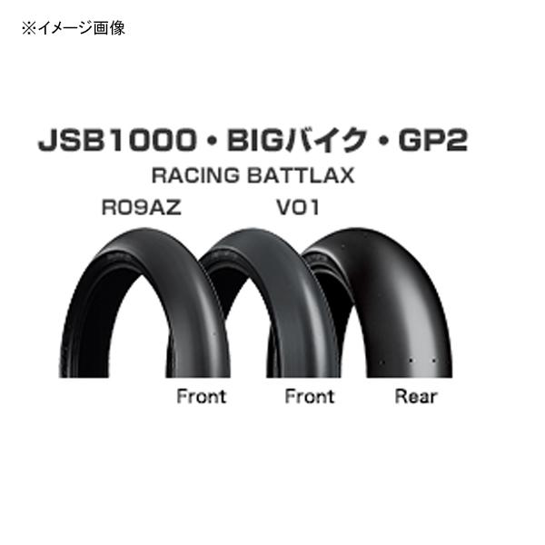 バトラックス レーシング V01 YCX フロント用 タイヤ 120/600R17 TL BRIDGESTONE(ブリヂストン)