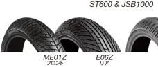 RACING BATTLAX(レーシング・バトラックス)(WET) ME77 155/620R17 TL リア BRIDGESTONE(ブリヂストンタイヤ)