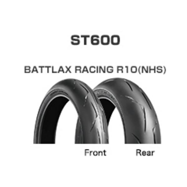 バトラックス レーシング R10 (NHS) リア用 タイヤ 180/640R17 TL BRIDGESTONE(ブリヂストン)