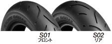 BATTLAX(バトラックス) RACING MINI S01 120/500-12 TL リア BRIDGESTONE(ブリヂストンタイヤ)