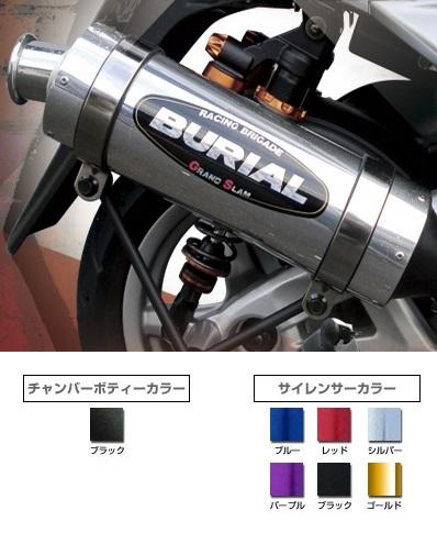 グランドスラムマフラー サイレンサーカラー/パープル BURIAL(ベリアル) スーパーDIO-ZX・スーパーDIO