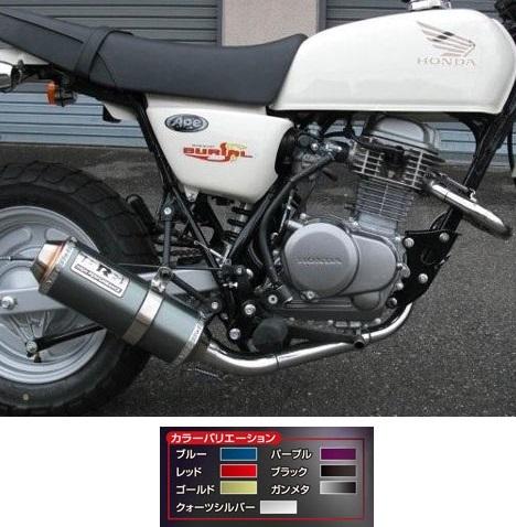 アルティメットマフラー ブラック BURIAL(ベリアル) APE100(エイプ)