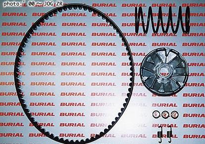 ハイパープーリーキット BURIAL(ベリアル) グランドアクシス100(GRAND AXIS), surou web shop:030f00d0 --- kiora.jp