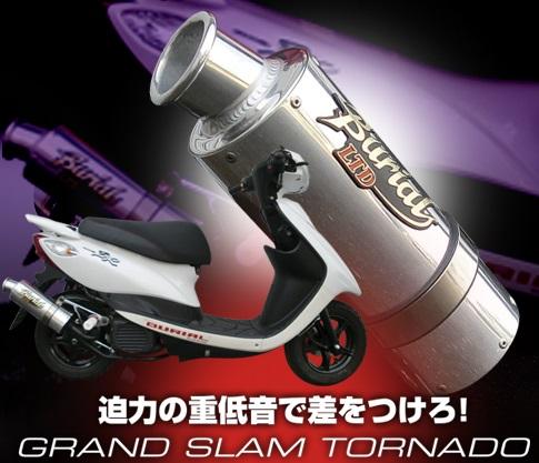グランドスラムトルネードマフラー サイレンサーカラー/ブラック BURIAL(ベリアル) 4STジョグ(JOG)・JOG-ZR