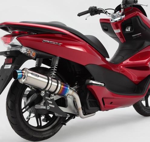 R-EVO(レーシングエヴォ)マフラー チタンサイレンサーSP BEAMS(ビームス) PCX125(初期モデル)