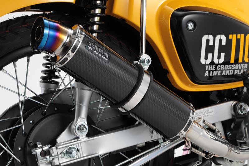 【送料無料】 R-EVOカーボンサイレンサー 政府認証 BMS-R(ビームス) クロスカブ110(2BJ-JA45)