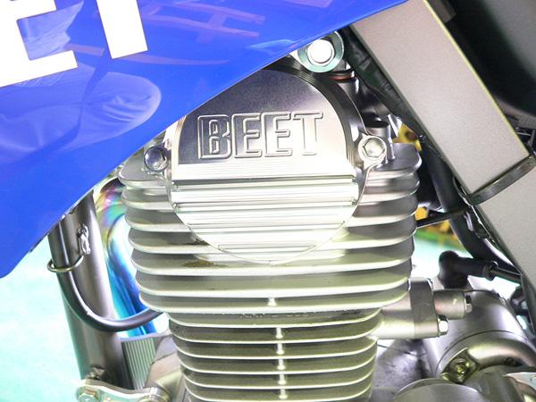 BIG フィンヘッドカバー シルバー BEET(ビート) KLX125