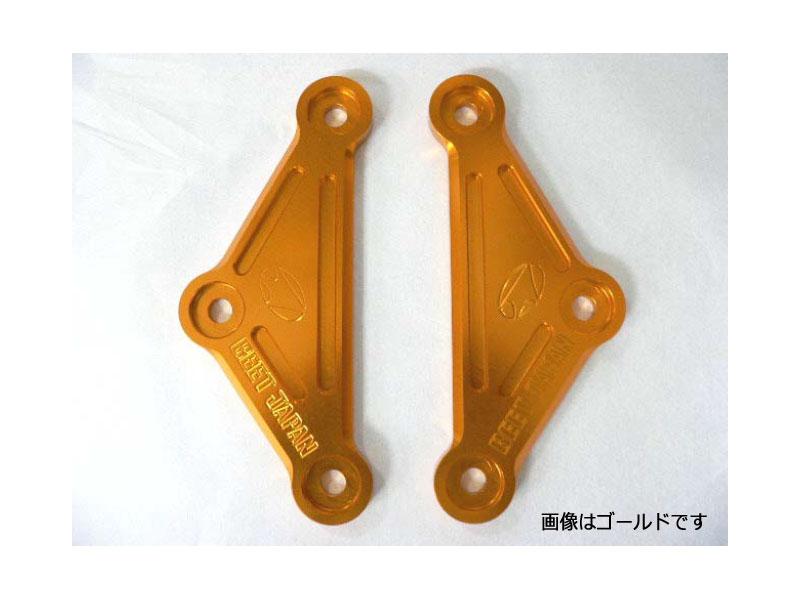 サスペンションリンクプレートKIT ゴールド BEET(ビート) Z900RS