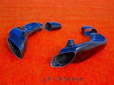 エアーダクト(R/L)セット 黒FRP CLEVER WOLF RACING(クレバーウルフレーシング) GSX-R1000(03~04年)