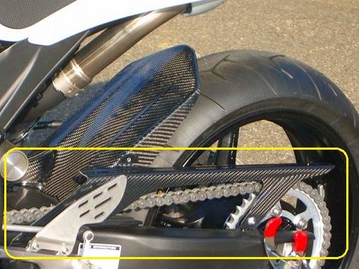 日本に チェーンカバー カーボン綾織 カーボン綾織 CLEVER CLEVER WOLF RACING(クレバーウルフレーシング) YZF-R1(04~08年), 【保障できる】:69d1cf7e --- rekishiwales.club