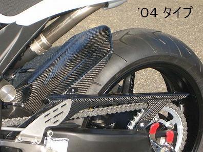 リアフェンダー 04年タイプ(ノーマル比 20mmロング) カーボン綾織 CLEVER WOLF RACING(クレバーウルフレーシング) YZF-R1(07~08年)