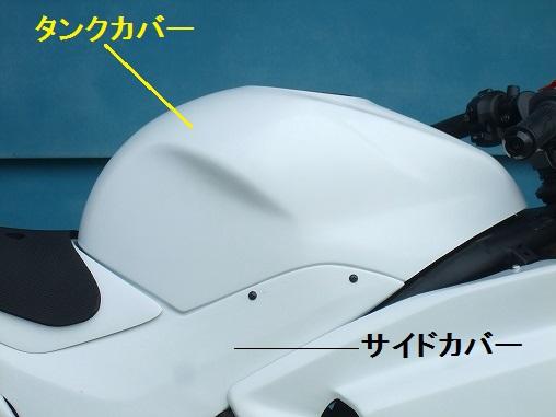 サイドカバー 黒ゲルコート仕上げ CLEVER WOLF RACING(クレバーウルフレーシング) YZF-R25(14年~)