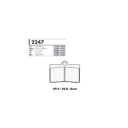C55レーシング用 フロントブレーキパッド カーボンロレーヌ(CARBONE LORRAINE) KTM LC4 640Supermoto 年式:03-