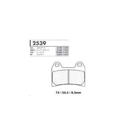C55レーシング用 フロントブレーキパッド カーボンロレーヌ(CARBONE LORRAINE) HUSQVARNA SM630R 年式:04-