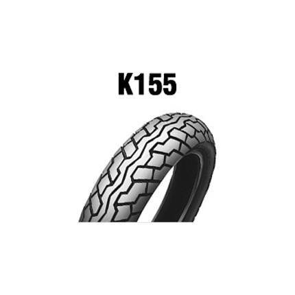 ダンロップタイヤ(DUNLOP)K155(リア) 130/80-18 MC 66H チューブレス
