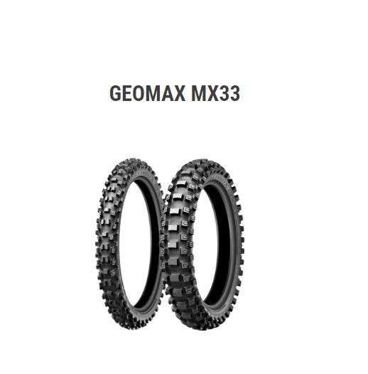 MX33 110/90-19 62M リア用 WT(チューブタイプ) DUNLOP(ダンロップ)