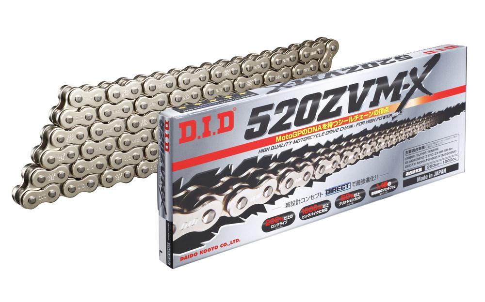 ZVM-Xシリーズ 520ZVM-X-122L ZJ(カシメ) シルバー色 シールチェーン DID(ダイドー)