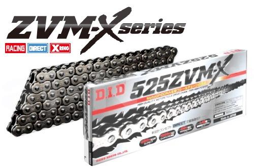 ZVM-Xシリーズ 525ZVM-X-118L ZJ(カシメ) スチール色 シールチェーン DID(ダイドー)