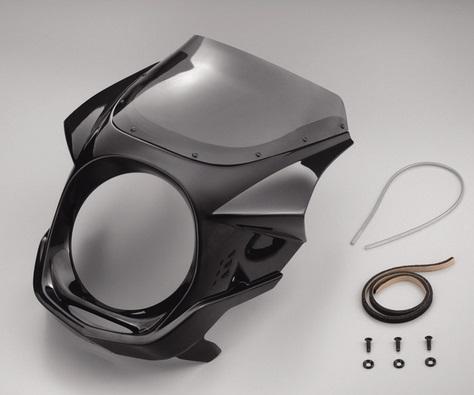 ARブレーカー(ビキニカウル)ブラック 本体のみ ステー別売り DAYTONA(デイトナ) CB400SF Spec3/Revo(04~13年) 汎用