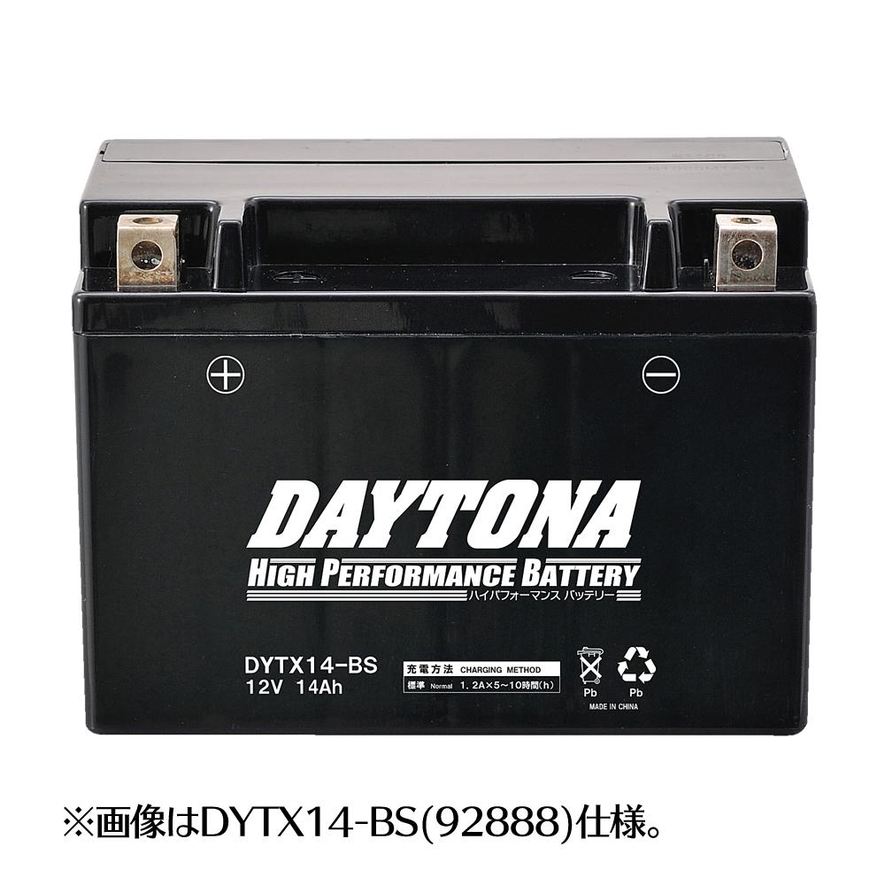 ハイパフォーマンス メンテナンスフリー バッテリー DYTZ10S 低価格 YTZ10S互換 DAYTONA デイトナ ブランド激安セール会場 RN52J RN34J MT-09