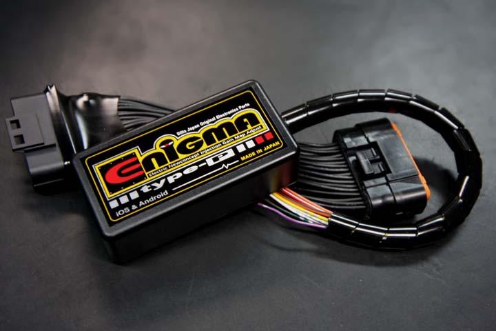 ENIGMA(エニグマ) type PRTF インジェクションコントロールサブコン Bluetooth接続 リプレイサー内蔵 DiLTS(ディルツ ジャパン) Z125PRO(プロ)