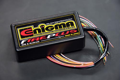 ENIGMA(エニグマ) FirePlus type-V Bluetooth接続モデル DiLTS(ディルツ ジャパン) シグナスX(2BJ-SED8J)