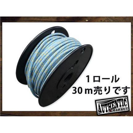 クロスカバーワイヤー16ゲージ青X黄1ロール AUTHENTIC MARKET(オーセンティックマーケット)