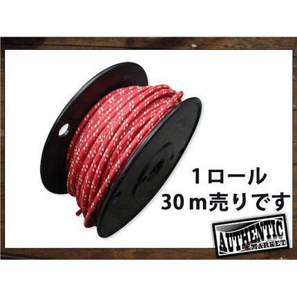 クロスカバーワイヤー16ゲージ赤X白1ロール AUTHENTIC MARKET(オーセンティックマーケット)