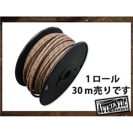 クロスカバーワイヤー16ゲージ茶X黒1ロール AUTHENTIC MARKET(オーセンティックマーケット)