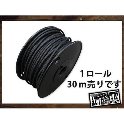 クロスカバーワイヤー16ゲージ黒1ロール AUTHENTIC MARKET(オーセンティックマーケット)