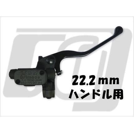 マスターミリバー用11mm Grimeca(グリメカ)