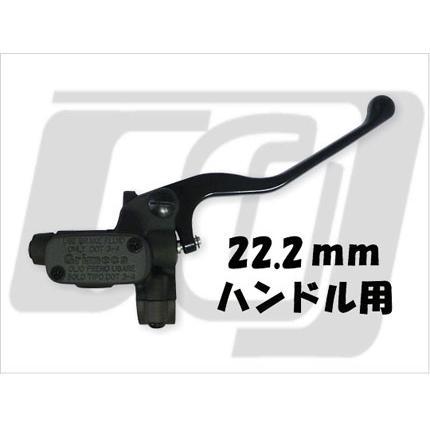 マスターミリバー用14mm Grimeca(グリメカ)