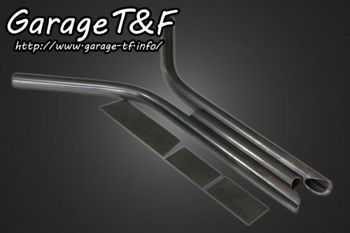 シートレール加工用 材料一式 ガレージT&F SR400