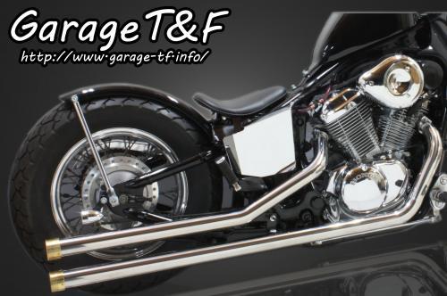 スティード400(STEED) ロングドラッグパイプマフラー(ステンレス)マフラーエンド付き(真鍮) ガレージT&F