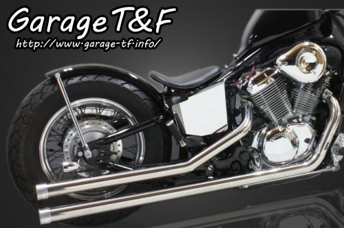 スティード400(STEED) ロングドラッグパイプマフラー(ステンレス)マフラーエンド付き(アルミ) ガレージT&F