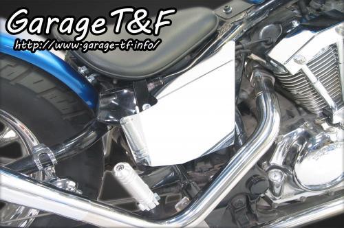 スティード400(STEED) メッキサイドカバーキット ガレージT&F