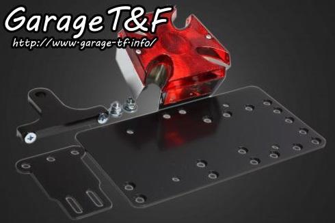 サイドナンバーキット クロステールランプ バルブ仕様 ガレージT&F TW225・TW200