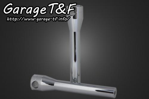 ドラッグスター1100/クラシック(DRAGSTAR) ハンドルポスト10インチ メッキ ガレージT&F