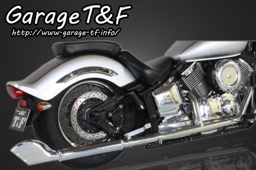 ドラッグスター1100/クラシック(DRAGSTAR) 2in1クラシックマフラータイプ1 ガレージT&F