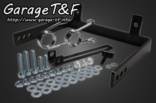 ドラッグスター1100/クラシック(DRAGSTAR) ソロシートキットスプリングマウント用ステー ガレージT&F
