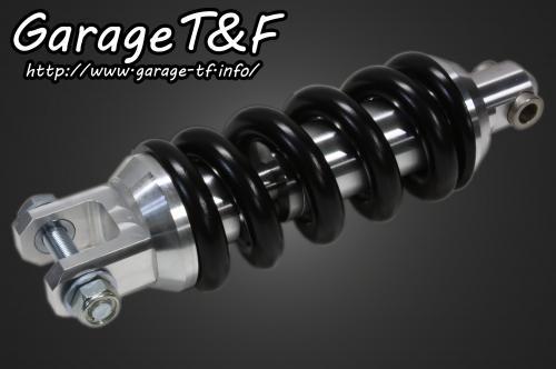 ドラッグスター1100/クラシック(DRAGSTAR) ビレットサスペンション ガレージT&F