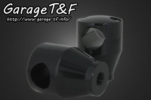 ドラッグスター250(DRAGSTAR) ハンドルポスト2インチ(ブラック) ガレージT&F