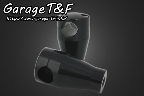 ドラッグスター250(DRAGSTAR) ハンドルポスト3インチ(ブラック) ガレージT&F